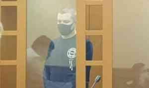 Уроженец Архангельской области, удерживавший в заложниках детей, назвал свои действия помешательством
