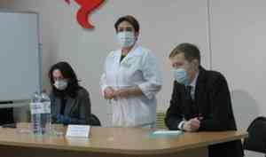 Александр Герштанский встретился с медиками Коряжмы