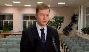 Коряжемскую городскую больницу посетил исполняющий обязанности министра здравоохранения области Александр Герштанский