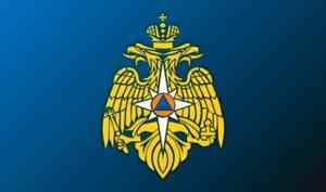 Евгений Зиничев принял участие в совещании о ходе ликвидации ЧС в Иркутской области