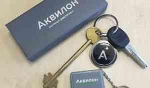 Все квартиры в ЖК «Зеленый квартал-3» переданы собственникам