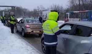 Архангельских водителей ждут массовые проверки