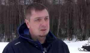 Бывшего директора Онежского Дворца спорта обвинили в хищении денег