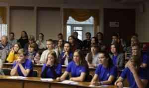 САФУ приглашает всех желающих написать Географический диктант 29 ноября