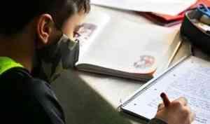 В Архангельской области пять школ закрыты на карантин из-за COVID-19
