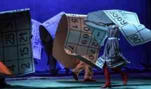Академический драмтеатр из Республики Коми выступит в Поморье
