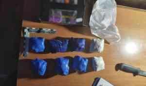 В Северодвинске задержали наркоторговцев