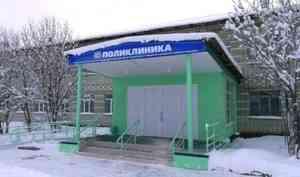 Няндомской районной больнице нехватает ковидных коек иврачей