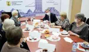 В администрацию Архангельска пригласили матерей погибших воинов