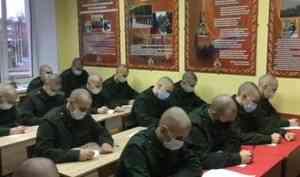 Военнослужащие родом из Архангельской области написали письма своим матерям