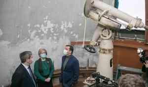 Александр Цыбульский поддержал идею возродить обсерваторию в бывшем Дворце пионеров Архангельска