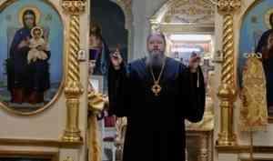 Митрополит Корнилий 28 ноября совершил всенощное бдение в Архангельске