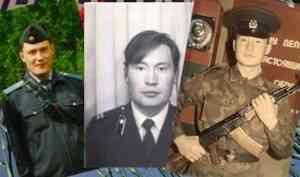 Сотрудники УВО Росгвардии по Архангельской области почтили память старшего сержанта милиции Олега Неверовского