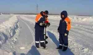 На контроле МЧС России - открытие зимников и ледовых переправ