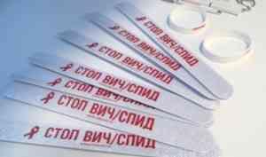 В Архангельской области организуют пункты для анонимного экспресс-тестирования на ВИЧ