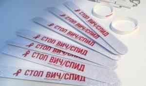 В Архангельской области будут организованы пункты для анонимного экспресс-тестирования на ВИЧ