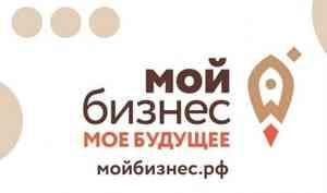 «Как классно быть предпринимателем!»: вАрхангельске выбрали ещё семь амбассадоров проекта «Мой бизнес»