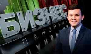 Репортаж телеканала «Регион 29»вышел вфинал всероссийской телевизионной премии «Тэфи-капитал» 2020