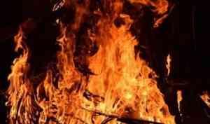 Пожар в Холмогорском районе унес жизнь огнеборца Дмитрия Васильева