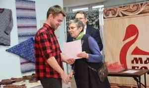 В Архангельске наградили «Мастеров года». Список победителей