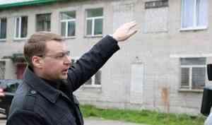 Предварительные итоги капремонта-2020 в Архангельской области