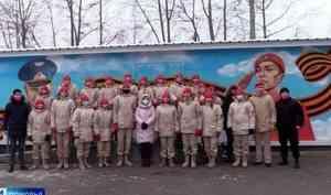 Юнармейцы Архангельской области присоединились кВсероссийскому проекту «Граффити Победы»