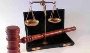Жительница Поморья получила 6,5 лет колонии за попытку убийства бывшего супруга