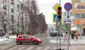 На перекрестке Новгородского проспекта и улицы Логинова скоро заработает светофор