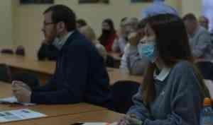 Участники Летней школы САФУ на Соловках защитили свои проекты