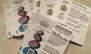 Волонтерский Центр САФУ поможет в организации кинофестиваля ARCTIC OPEN