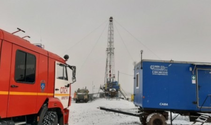 Утилизация промплощадки бывшего химпредприятия на территории города Усолья-Сибирское на контроле МЧС России