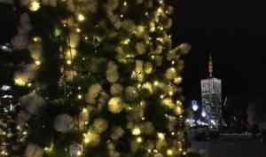 ЛДПР обратилась к Цыбульскому с просьбой сделать 31 декабря выходным днём