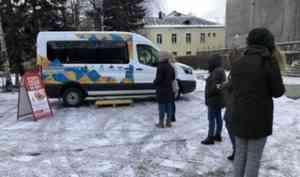 «Стоп ВИЧ/СПИД»: в Архангельской области организовано бесплатное анонимное тестирование