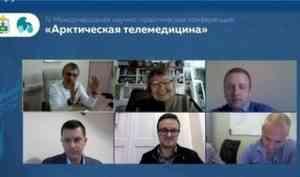 Врачи из Архангельска приняли участие в международной научно-практической конференции «Арктическая телемедицина»