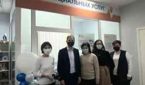 В Архангельской области открыт центр социальных услуг на базе почтового отделения