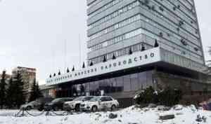 «Арктическое Посольство» откроется вАрхангельске