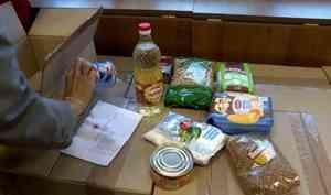 2 тысячи наборов спродуктами исредствами гигиены получат нуждающиеся северяне