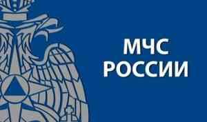 Ситуация с циклоном в Норильске на контроле МЧС России