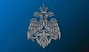 Мониторинг качества проведения независимой оценки квалификации кадров в области обеспечения безопасности при ЧС на контроле МЧС России