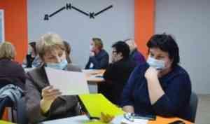 Дом научной коллаборации приглашает учителей региона на новые программы повышения квалификации