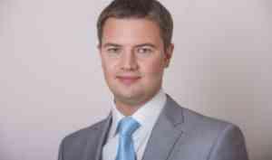 Сергей Сорокин о федеральном законе «О молодежной политике в Российской Федерации»
