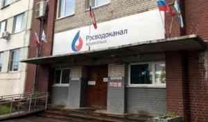Вслед за «Водоканалом» в концессию «РВК-Архангельск» могут уйти очистные сооружения