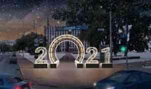 В администрации рассказали, каким будет Архангельск в новогоднюю ночь