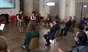 В Архангельске прошёл концерт памяти известного скрипача-виртуоза Дмитрия Когана