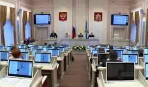 Омусорной реформе говорили наКоординационном Совете вобластном Собрании депутатов
