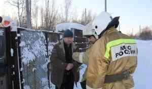 МЧС России напоминает о необходимости соблюдения мер предосторожности при использовании электронагревателей