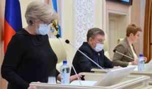 В областном Собрании депутатов обсудили эффективность расходования бюджетных средств