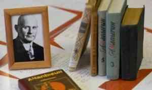 Добролюбовка приглашает в художественный мир Алексея Чапыгина