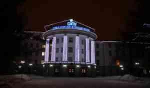 НОЦ «Российская Арктика» в числе пяти, одобренных Правительством РФ