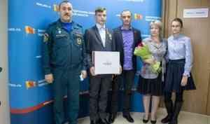 В Тверской области наградили юного героя, спасшего двух детей на воде